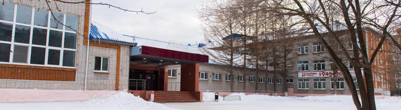 МАОУ лицей №81 г. Тюмени